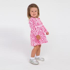 Платье для девочки, цвет розовый/зебра, рост 74 см
