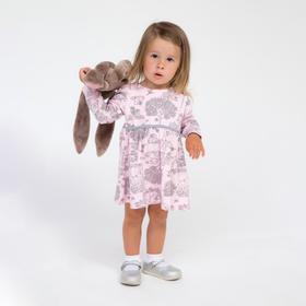 Платье для девочки, цвет розовый/лес, рост 74 см