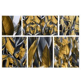 """Картина модульная на подрамнике """"Экзотические листья"""" 114х70 см(2-30х30; 3-38х47;  1-30х54)"""
