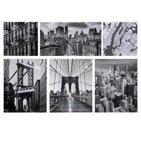"Картина модульная на подрамнике ""Большие города"" 114х70 см (2-30х30; 3-38х47;  1-30х54)"