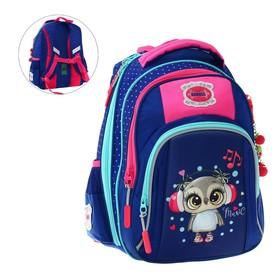 Рюкзак школьный, Across, 420, 39 х 29 х 17 см, эргономичная спинка, с брелоком