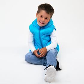 Жилет для мальчика, цвет голубой, рост 164 см (160)
