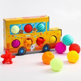 Подарочный набор массажных развивающих мячиков «Автобус» 7 шт., цвета/формы МИКС