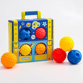 Подарочный набор массажных развивающих мячиков «Чемоданчик», 4 шт., цвета/формы МИКС