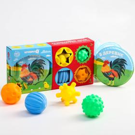 Развивающий набор «В деревне»: книжка-игрушка, тактильные массажные мячики 4 шт., цвета/формы МИКС