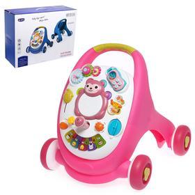 Каталка-ходунки «Мой малыш», световые и звуковые эффекты, цвет розовый