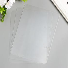 Пластик прозрачный вертикальный скругленные углы 2 отверстия А5 (набор 3шт) 0,3 мм