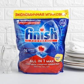 "Таблетки для ПММ FINISH All in1 Max ""Лимон"" 75 шт"