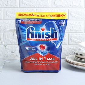 Таблетки для ПММ FINISH All in1 Max, 75 шт