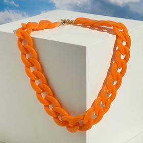 """Колье """"Цепь"""" диагональ, цвет оранжевый, 45см"""