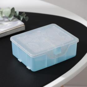 Органайзер для хранения мелочей с разделителями, 11×9,5×4,2 см, цвет голубой перламутр