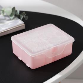 Органайзер для хранения мелочей с разделителями, 11×9,5×4,2 см, цвет розовый перламутр