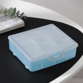Органайзер для хранения мелочей с разделителями, 14×13,5×4,2 см, цвет голубой перламутр