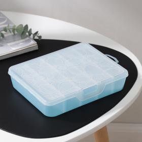 Органайзер для хранения мелочей с разделителями, 19,2×16×4,2 см, цвет голубой перламутр