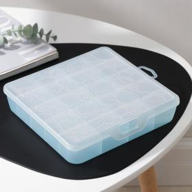 Органайзер для хранения мелочей с разделителями, 20×20×4,2 см, цвет голубой перламутр
