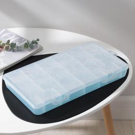 Органайзер для хранения мелочей с разделителями, 35,5x21х4,2 см, цвет голубой перламутр