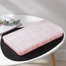 Органайзер для хранения мелочей с разделителями, 35,5x21х4,2 см, цвет розовый перламутр