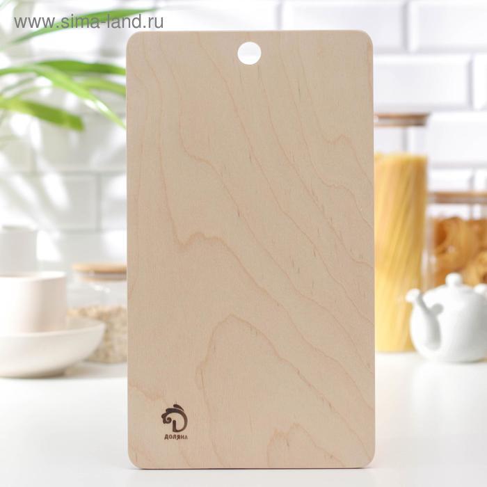 Cutting Board, plywood, 37.5×21×0.8 cm
