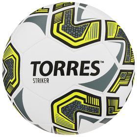 Мяч футбольный TORRES Striker, размер 5, 30 панелей, гл. TPU, 2 подкладочных слоя, машинная сшивка, цвет белый/серый