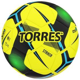 Мяч футзальный TORRES Futsal Striker, размер 4, 30 панелей, TPU, 3 подкладочных слоя, цвет жёлтый