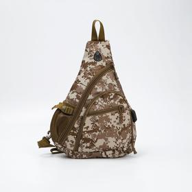 Сумка-слинг, отдел на молнии, 3 наружных кармана, дышащая спинка, с USB, цвет бежевый