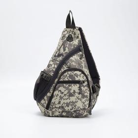 Сумка-слинг, отдел на молнии, 3 наружных кармана, дышащая спинка, с USB, цвет серый