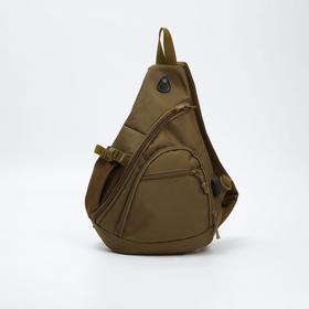 Сумка-слинг, отдел на молнии, 3 наружных кармана, дышащая спинка, с USB, цвет хаки