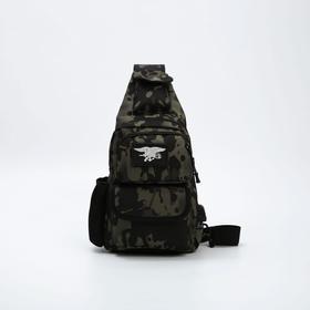 Сумка-слинг, отдел на молнии, 5 наружных карманов, с USB, цвет камуфляж