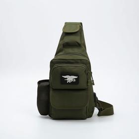 Сумка-слинг, отдел на молнии, 5 наружных карманов, с USB, цвет зелёный