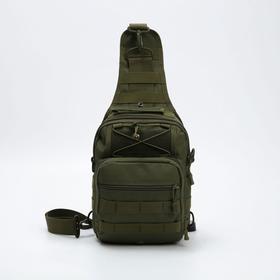 Сумка-слинг, отдел на молнии, 3 наружных кармана, цвет хаки