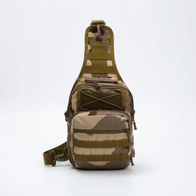 Сумка-слинг, отдел на молнии, 3 наружных кармана, цвет бежевый/камуфляж