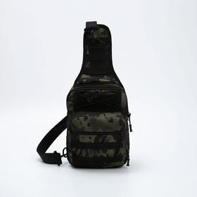 Сумка-слинг, отдел на молнии, 3 наружных кармана, цвет чёрный/камуфляж