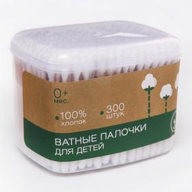Ватные палочки, коробка 300 шт., деревянные
