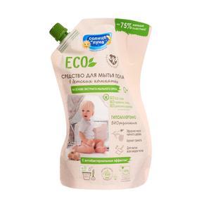 Средство для мытья пола в детских комнатах Солнце и Луна Eco, дой-пак 1000 мл