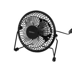 Вентилятор Centek CT-5040 Black, настольный, 2.5 Вт, 14 см, чёрный