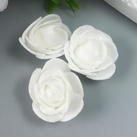 Набор декоративных роз 1,6 см, 3 шт, белый