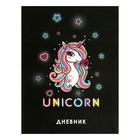 Дневник для 1-4 классов Neon Unicorn, интегральная обложка, выборочный лак, матовая ламинация, 48 листов