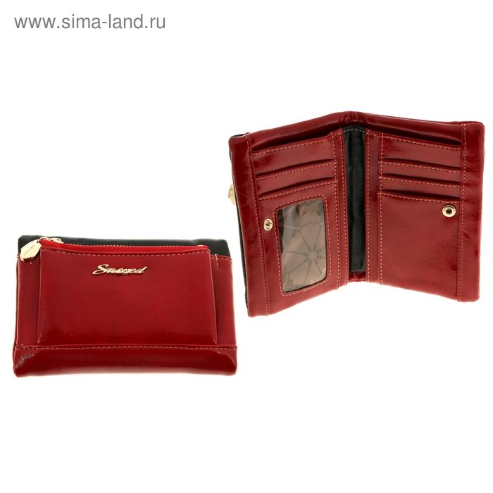 """Кошелек женский """"Ванесса"""", 2 отдела, наружный карман, отдел для кредиток, цвет красный"""