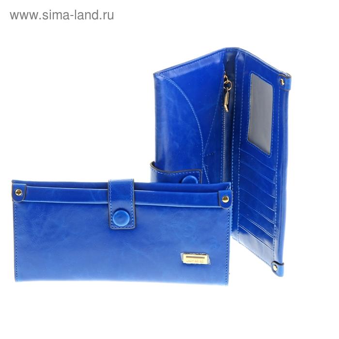 """Кошелёк женский 2 в 1 """"Велма"""", 3 отдела, отдел для кредиток, цвет синий"""