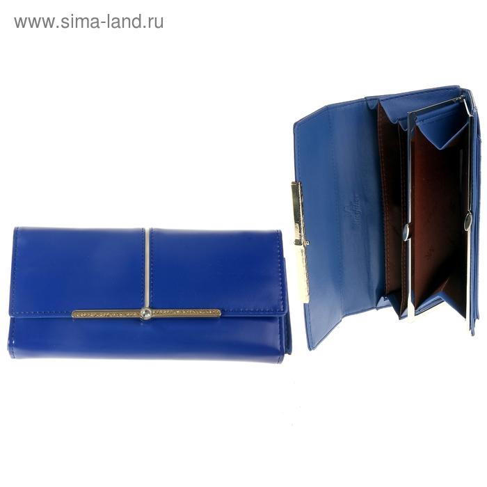 """Кошелёк женский """"Венера"""", 3 отдела, 2 отдела на рамочном замке, отдел для кредиток, цвет синий"""