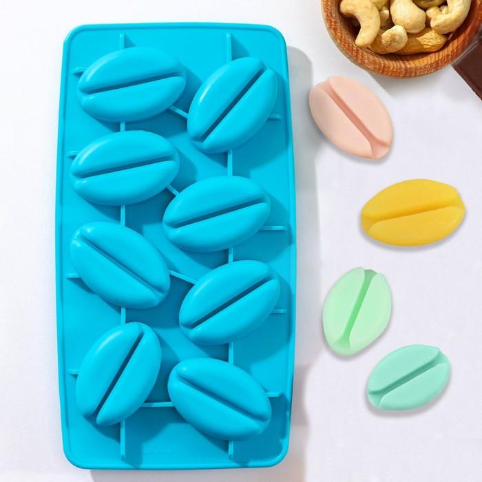 Форма для льда и кондитерских украшений Доляна «Кофейные зерна», 21×11×2,5 см, 8 ячеек, цвет МИКС