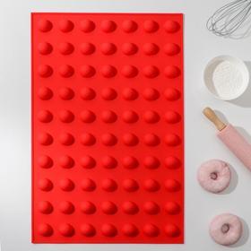 Форма для выпечки «Шарики», 56,5×37×2 см, 70 ячеек (d=2,8 см), цвет МИКС