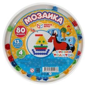 Мозаика круглая «Синий трактор», 80 фишек, 4 цвета, диаметр 18,5 мм