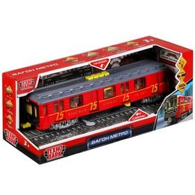 Модель «Метрополитен. Вагон метро», 30 см, световые и звуковые эффекты, цвет красный