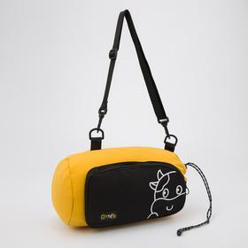Сумка-рюкзак, отдел на шнурке, наружный карман, длинный ремень, цвет чёрно-жёлтый