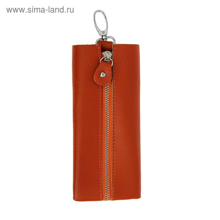 Ключница, кольцо, карабин на молнии, оранжевый