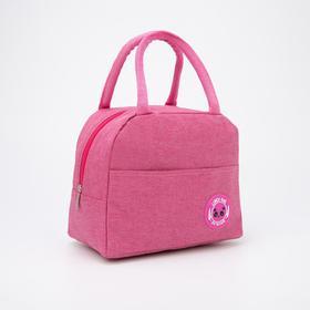 Термосумка, отдел на молнии, наружный карман, цвет розовый