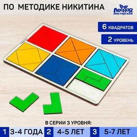 Развивающие игры из дерева. Сложи квадрат 2 уровень - усложненный