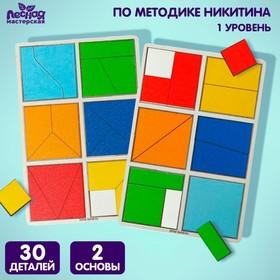 Развивающие игры из дерева. Сложи квадрат 1 уровень (2 шт)