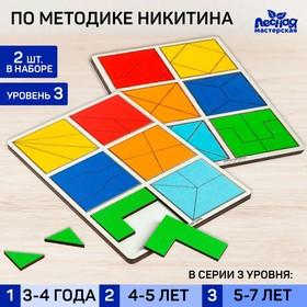 Развивающие игры из дерева. Сложи квадрат 2 уровень (2 шт)